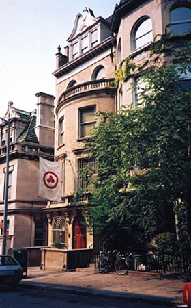 Modern building of the Roerich Museum in New-York.